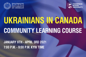 Ukrainians in Canada Community Learning Course