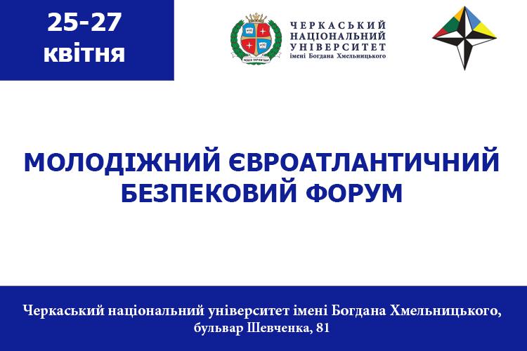 Картинки по запросу посольство литви в україні