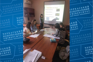 German language courses were held at Cherkasy National University