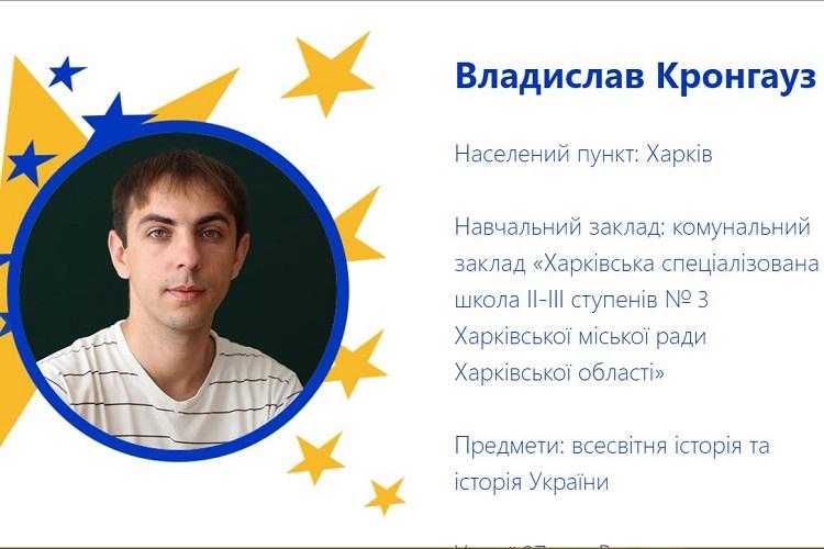 Двоє черкащан стали кращими вчителями України